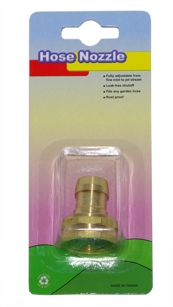 "1/2""-5/8"" Female Brass Hose Connetctor"