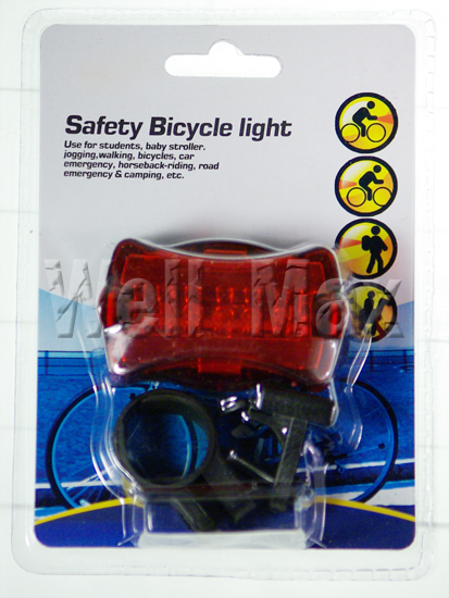 5 LED Multi-Function Safety Bicycle Bike Light