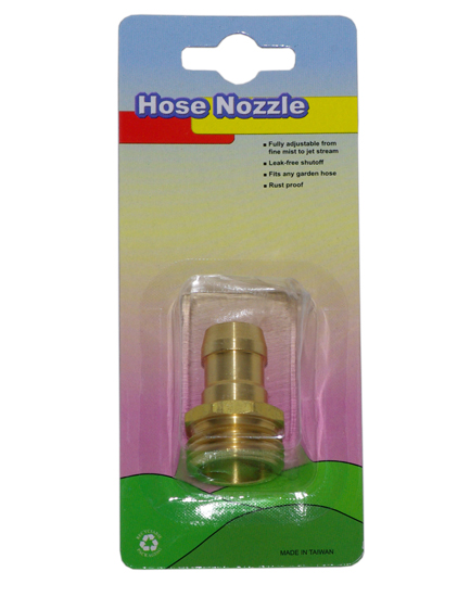 "1/2""-5/8"" Male Brass Hose Connetctor"